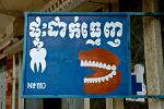 dentist sign in Khmer language