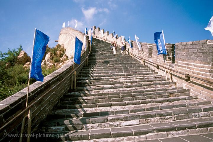 a very steep section at Badaling