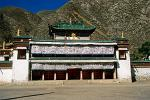 the assembly hall, Labrang Monastery