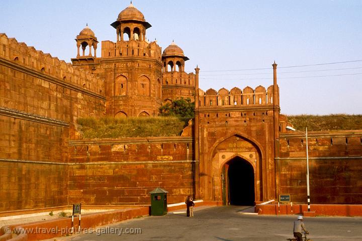 Lal Qila Lahore