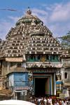 the temple of Jagannath