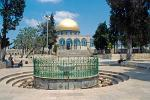 the fountain of Ala ed Din el Basir, Temple Mount