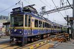 Pictures of Japan - Kamakura - Enoden Train, Enoshima, Electric Railway