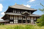 Pictures of Japan - Nara - Todai-ji, the Eastern Great Temple