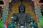 Pictures of Japan - Nara - the great Buddha (Vairocana), Daibutsu in Japanese