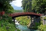 Shinkyo (Sacred) Bridge over the Daiya River