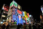 neon lights at Dotonbori night district