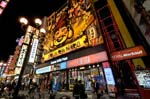 Dotonbori neon lights