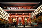 Pictures of Japan - Tokyo - Sensoji, also known as the Asakusa Kannon Temple