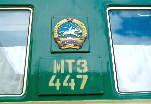 Pictures of the Trans Siberia Express