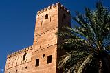 Pictures of Oman - Omani architecture, fortress