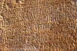 Pictures of Oman - ancient script at the city of Samhuran (3000BC)