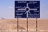 desert traffic sign