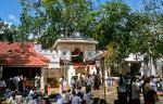 Sri Maha Boddhi temple (sacred Bo tree)