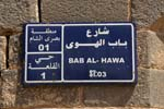 Bosra, 'gate of the the wind' street sign