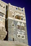 Dar al Hajar palace, Wadi Dhahr